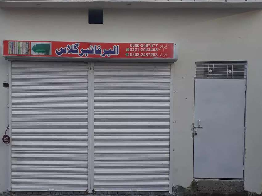 Commercial Hall For Rent Shops Offices Commercial Space 1020612487