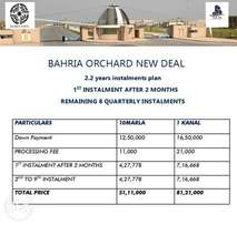 Bahria orchard we deal