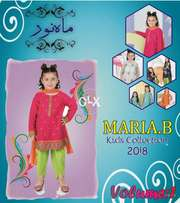 Maria B Embroidered Lawn Kid's Collection