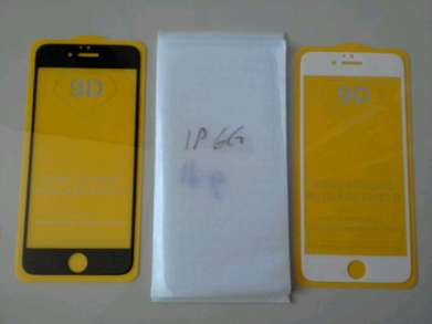 Tempered glass full Cover IP6