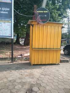 Booth Container Istimewa