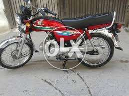 Honda cd70 New 901