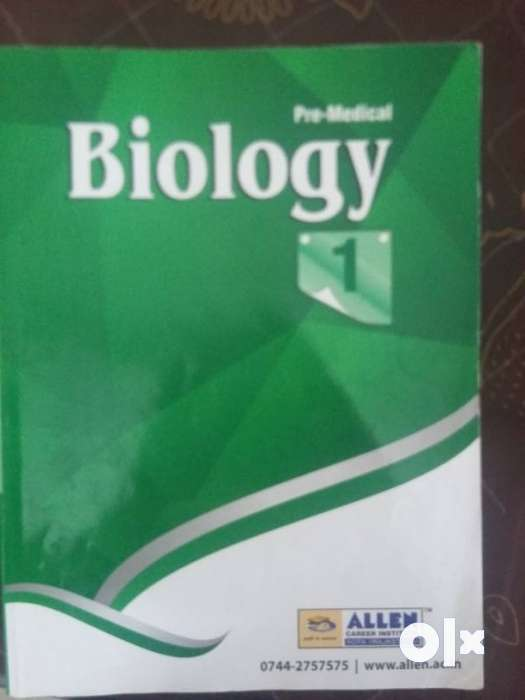 Allen biology latest modules in English  (with - Books