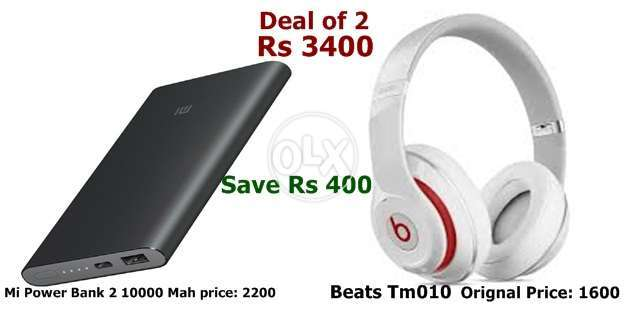 Beats Tm 010+Mi power bank 2 10000Mah DEAL. Free delivery in Pakistan