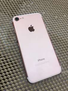 Iphone 7 32gb Rose Gold Second