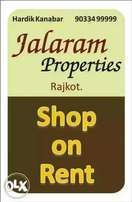 yagnik road for sale  Rajkot