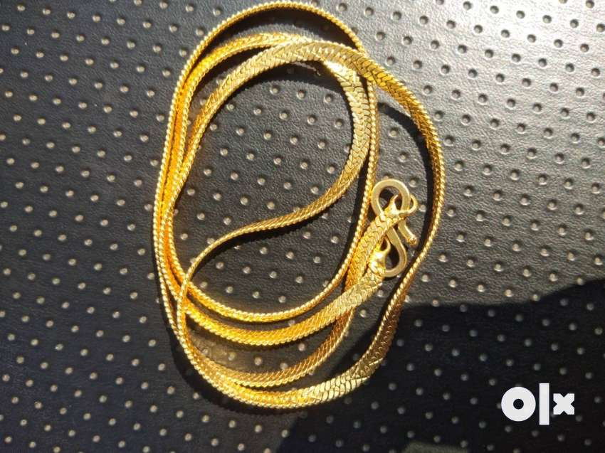 Rold Gold Chain Men 1314007743