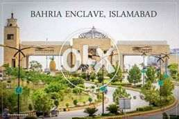 Basement And First Floor Shop For Sale (already Rented) Bahria Enclave