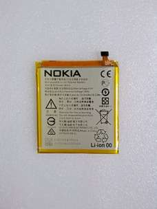 Battery for Nokia 3 / HE-319 High Quality Ori 'Sukses Sparepart HP