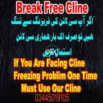 Super fast cline, low price, no cutting, no freezing