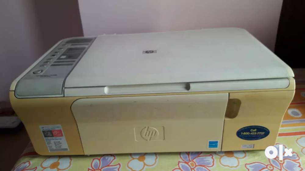 F4288 HP TREIBER
