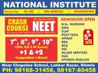 Best faculty with high experience. coaching and