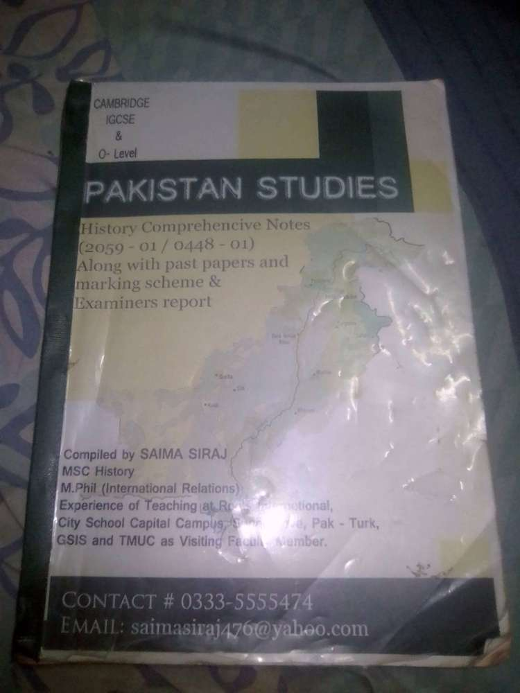 Education Books - Books & Magazines for sale in Pakistan