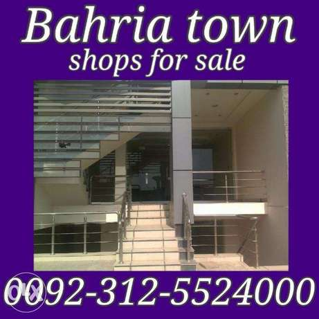 shops for-sale in bahria town phase 1 to 8 rawalpindi