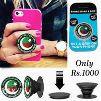 PTI Flag PopSockets For Tehreek-e-Insaf Spotters