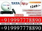 Tata Sky & Dish Tv & Airtel Tv { 1 Month Free } all India Free (cod)