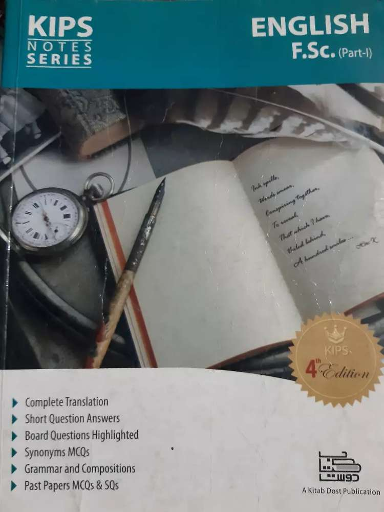 Note And Note - Education & Training for sale in Pakistan | OLX com pk