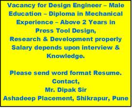 Design Engineer Jobs Jobs In Pune Job Vacancies Openings In Pune Olx