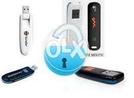 All internet devices online unlocking for all sims & packages use 100%