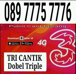 TRI 11 Digit Dobel Triple 7775.7776