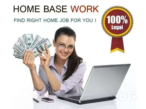 Work from home online part time