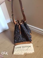 b004e25c6547 Louis vuitton preloved bag - View all ads available in the ...