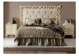 Carving Bed set complete hend made style