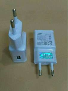 Batok charger adaptor