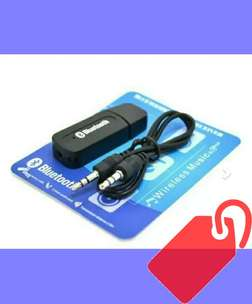 OU70_USB Bluetooth Audio Music Receiver