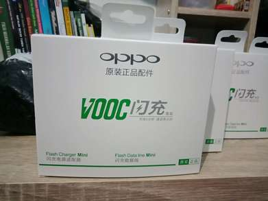 Charger Oppo 4 amper
