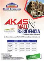 2150 Square Feet A-1 Apartment, 3 Bed, Akas Mall Residencia, Islamabad