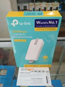 TP-Link Range Extender TL-WA820RE | By Astikom
