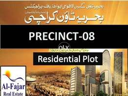 250 Yard Loap Road West Open Residential Plot in Bahria Town khi Pr-8