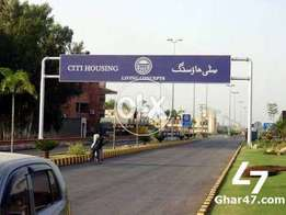 Commercial Plot available in CITI HOUSING phase 2 Faisalabad Sumandri