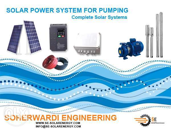 Solar Power Generation System for Submersible Pumping System