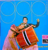 LPs of Indian Hits songs .