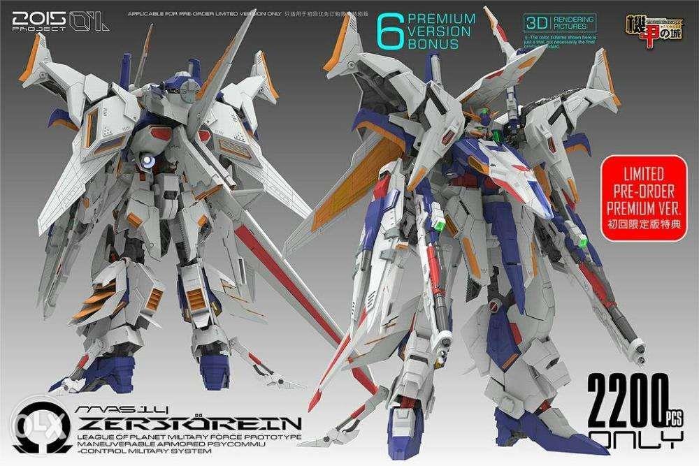 e68436ef8d0 Gundam Mechanicore 1100 Omega Zerstorein Premium Ver Bandai Gunpla ...