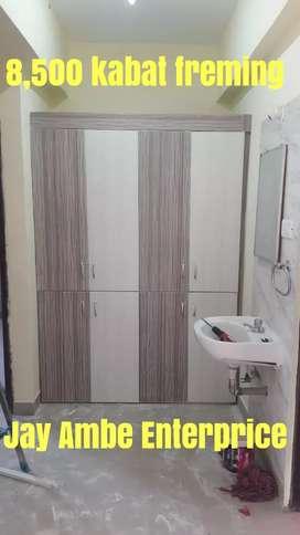 9423163961 kabat pvc best price