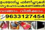 Used furniture buy and sell at Vyttila - Kochi
