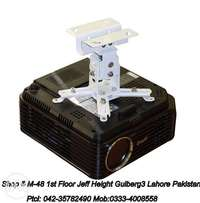 Projectors Ceiling Mount All Size