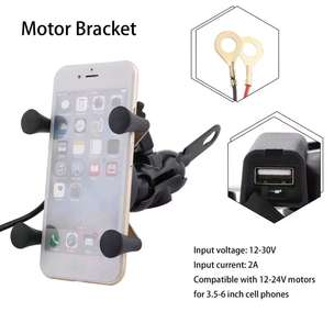 Motorcycle Phone Holder X-GRIP Phone Holder Plus USB Charger