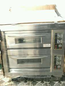 Jual Oven Gas ARF-40H PRIMAX