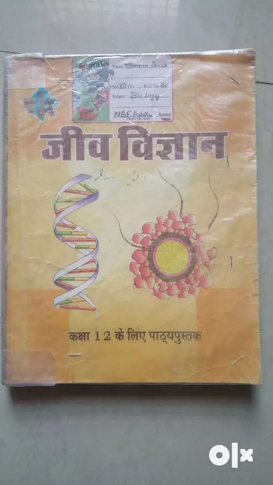 In 12th biology hindi book