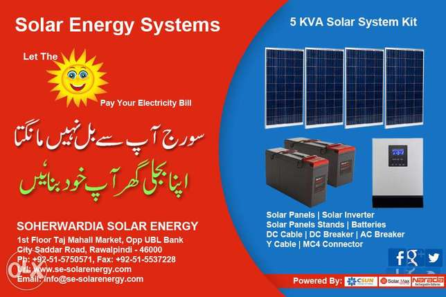 Solar Home System Kit | 4 KW Electricity Power Generation