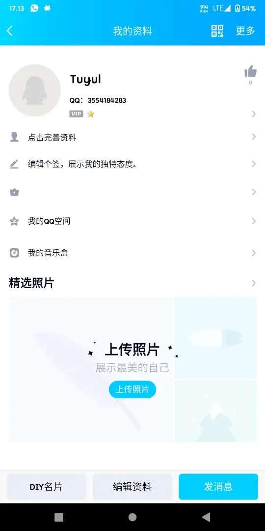 Akun Qq Tencent Jasa 820399834