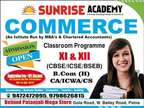 Economics Faculty Required for Class XI & XII
