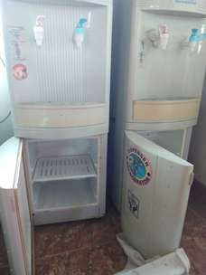 dispenser refrigerator