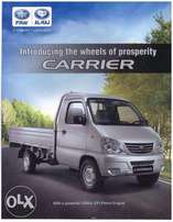 New Faw carrier Available For leasing