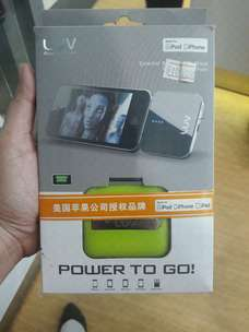 power to go luv for iphone