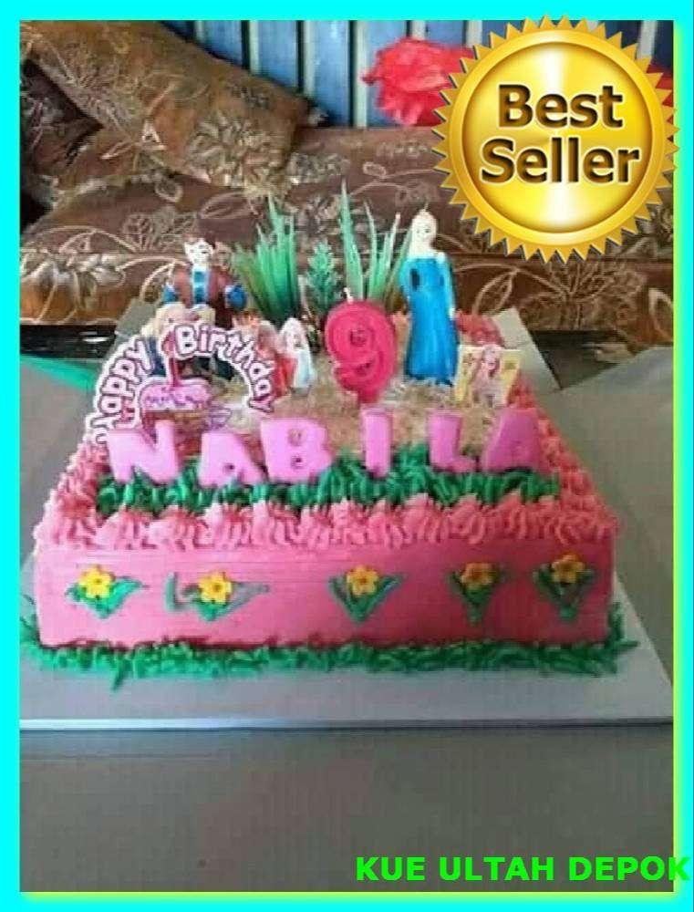 Gambar Kue Ulang Tahun Untuk Suami Tercinta Lainnya 796872183